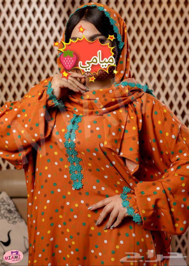 الاعتلال العصبي تأخير بمفردي قمصان روز رمضان Thecridders Org