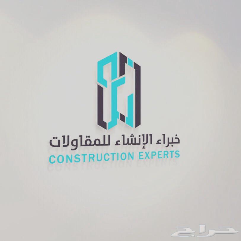 تصميم شعار و هوية تجارية كاملة 300 ريال فقط