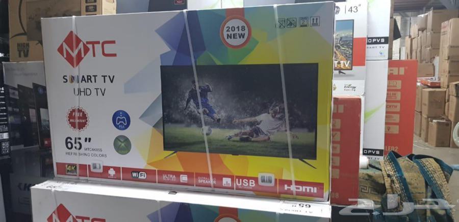 شاشات تلفزيون بلازما TV بجميع المقاسات