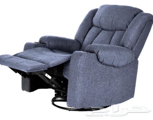 كرسي استرخاء (كمية محدوده)