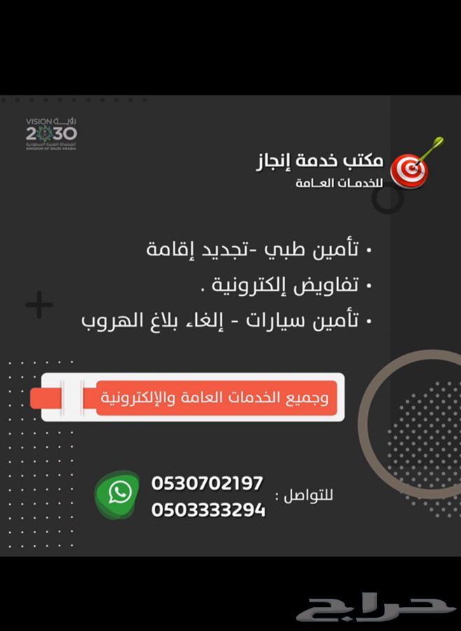 ganado frase gramática رسوم تجديد اقامه سائق شاحنه ...