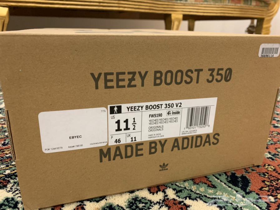yeezy boost - ييزي جديده