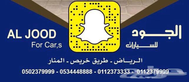 بي ام دبليو 730 ال اي موديل 2016