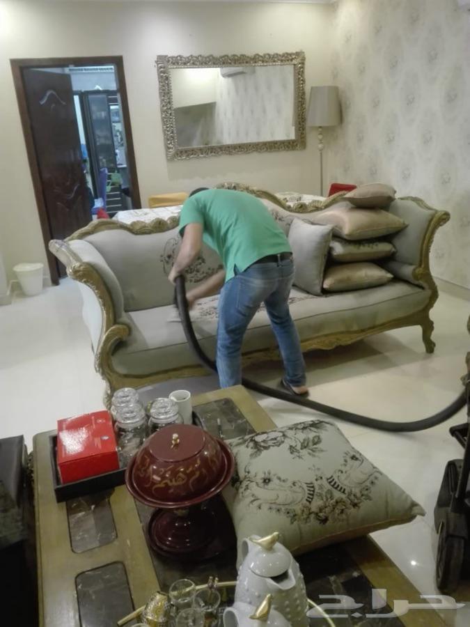 شركة تنظيف فيلا شقق غسيل سجاد كنب