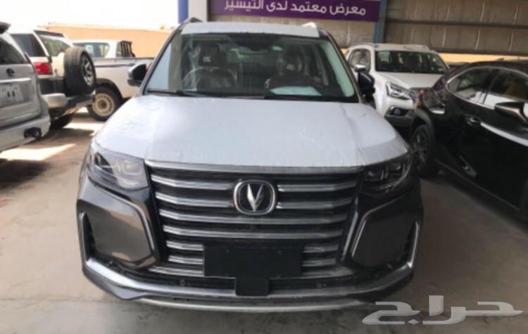 شانجان CS95 كلاسيك سعودي 2021