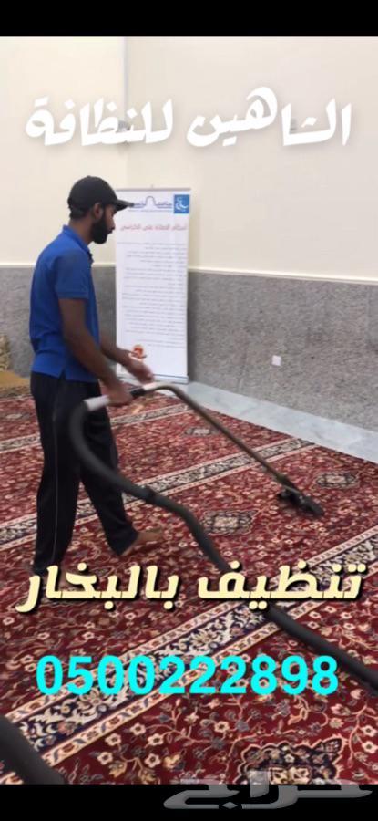 تنظيف وتعقيم مساجد بحفر الباطن