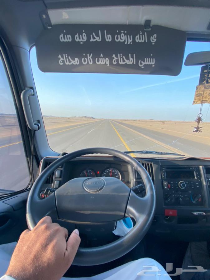 سطحه متجه من الرياض لبيشه او الجنوب كافه بكره الصباح