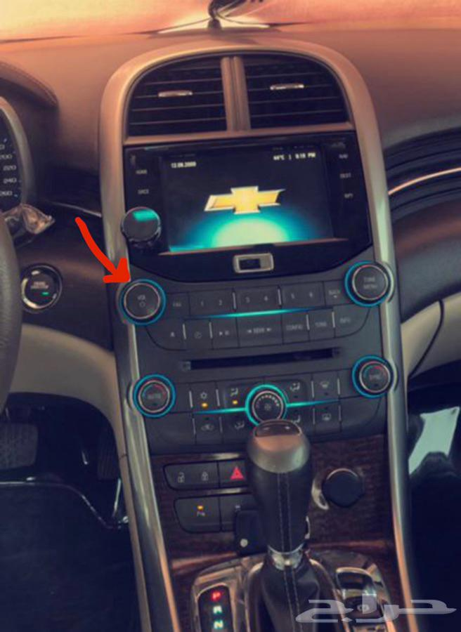 إصلاح زر الصوت لأغلب السيارات