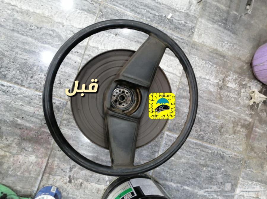 اصلاح ديكور رش تجميلي معالجه وترميم الطاره وطبلون السيارات