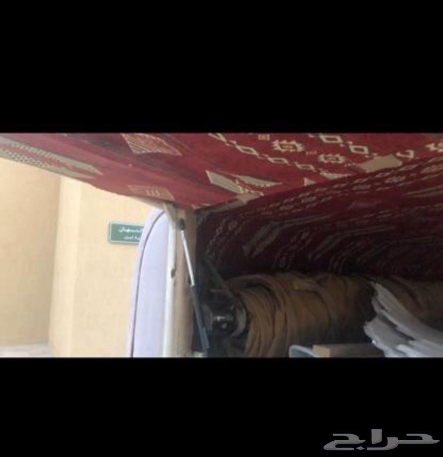 سيرا غمارة ونص شاص طويل 2004