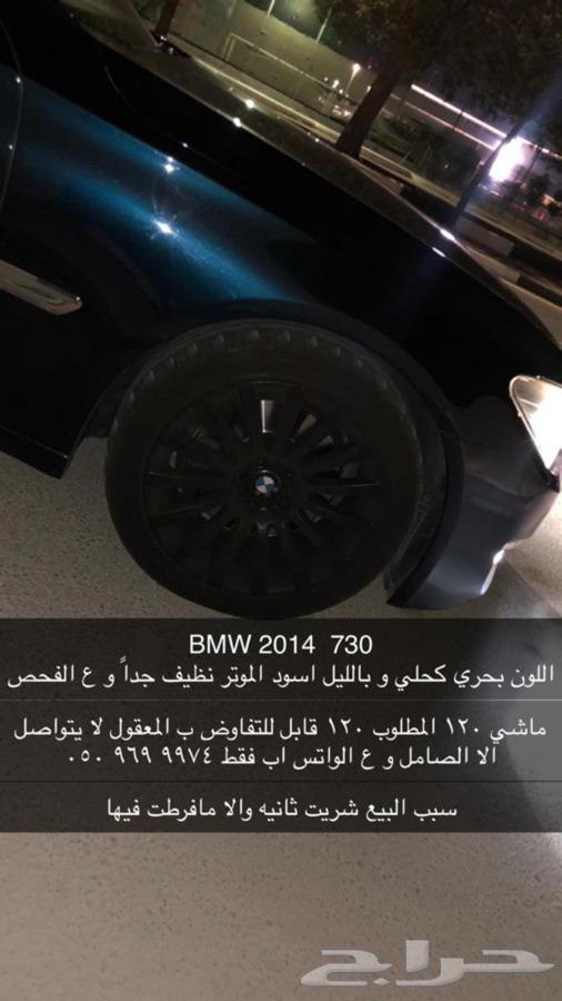 الرجاء اللي م يفهم بال BMW يحتفظ ب ارائه ل نفسه