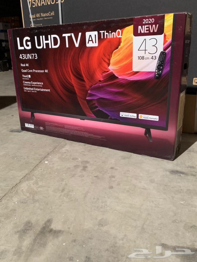 عرض على شاشات ال جي LG اخر اصدار 2020