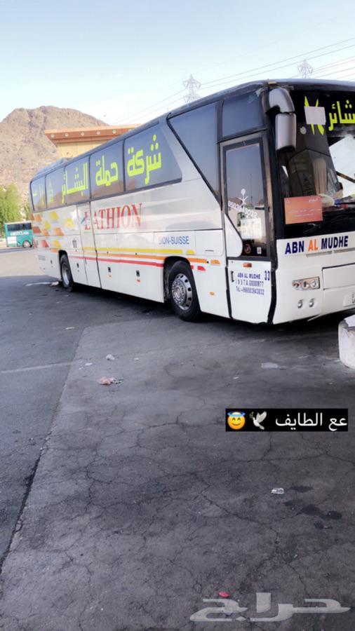 شركة نقل ركاب تاجير باصات