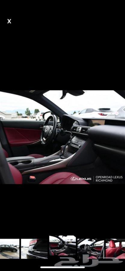 ثلاث سيارات لكزس is2017