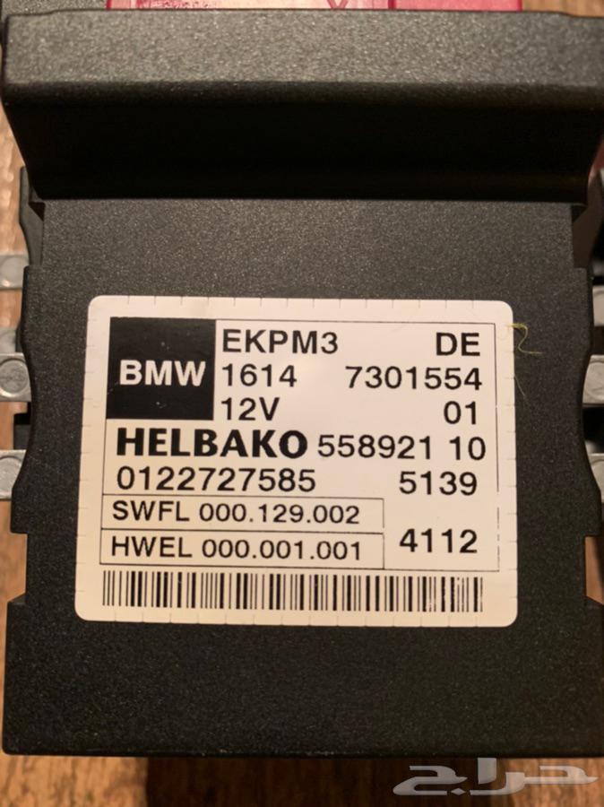 كمبيوتر( منظم ) طرمبة البنزين BMW
