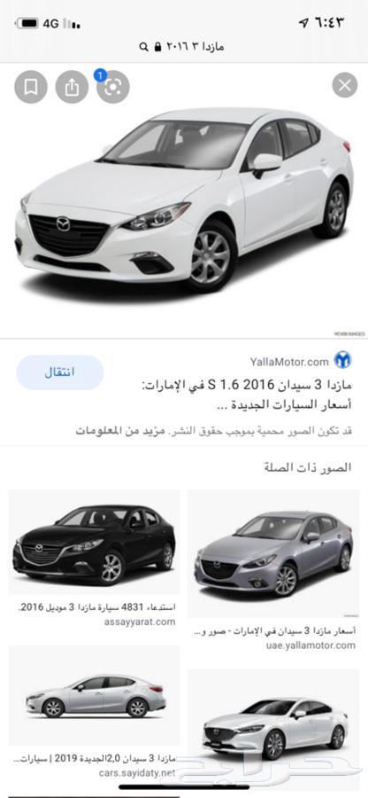 محتاج سياره بسعر23 او24 النترا سيراتو اي شيء المهم نظيف