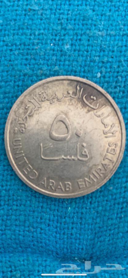 تراث عملات معدنيه كويتيه واماراتيه وعراقيه وقطريه