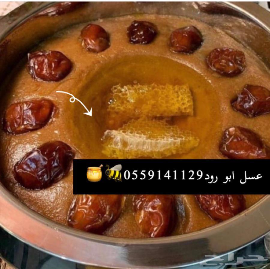 عسل جبلي سدر سمره ع الذمه والامانه