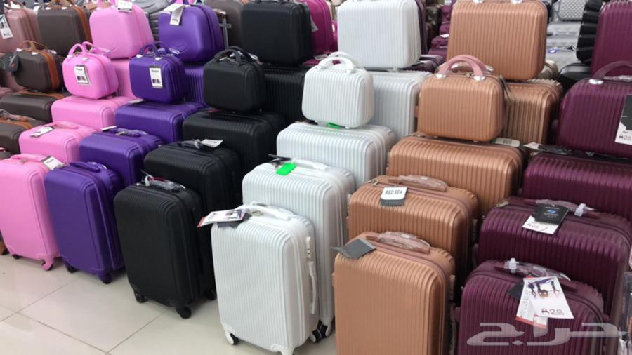 اطقم شنط سفر وعرائس هاي كوالتي باقل الاسعار