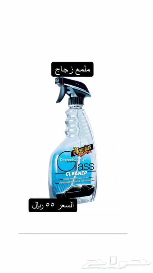 ادوات تلميع وتنظيف لسياره