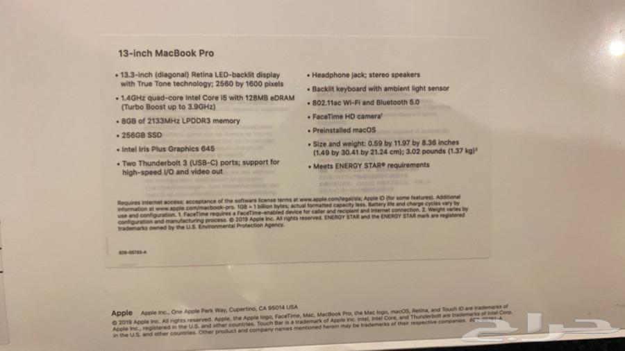 ماك بوك برو MacBook Pro جديد 13 انش تتش بار مع هدايا قيمة