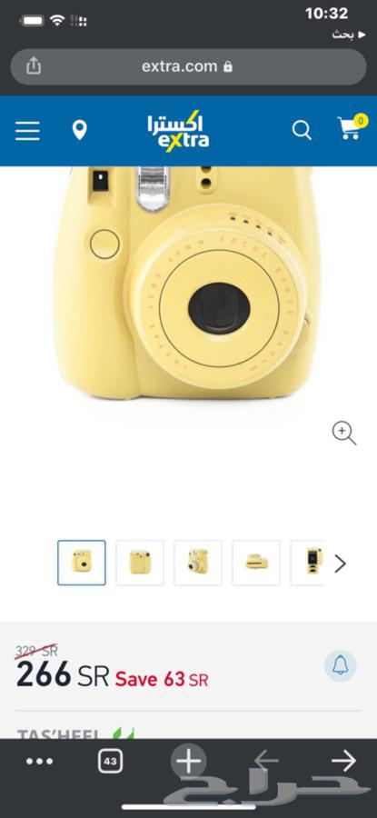 كاميرا تصوير فوري fujifilm instax mini 8
