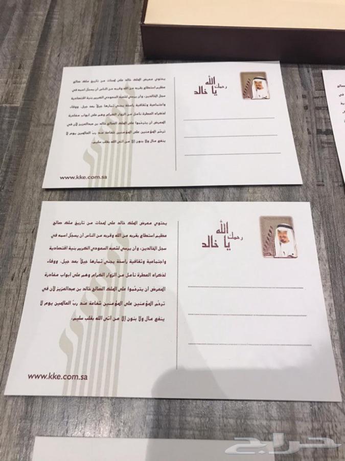 صور ذكريات الملك خالد قديم تراث