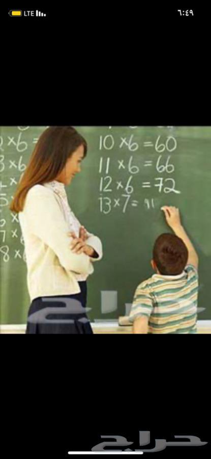 معلمات غرب وشرق الرياض