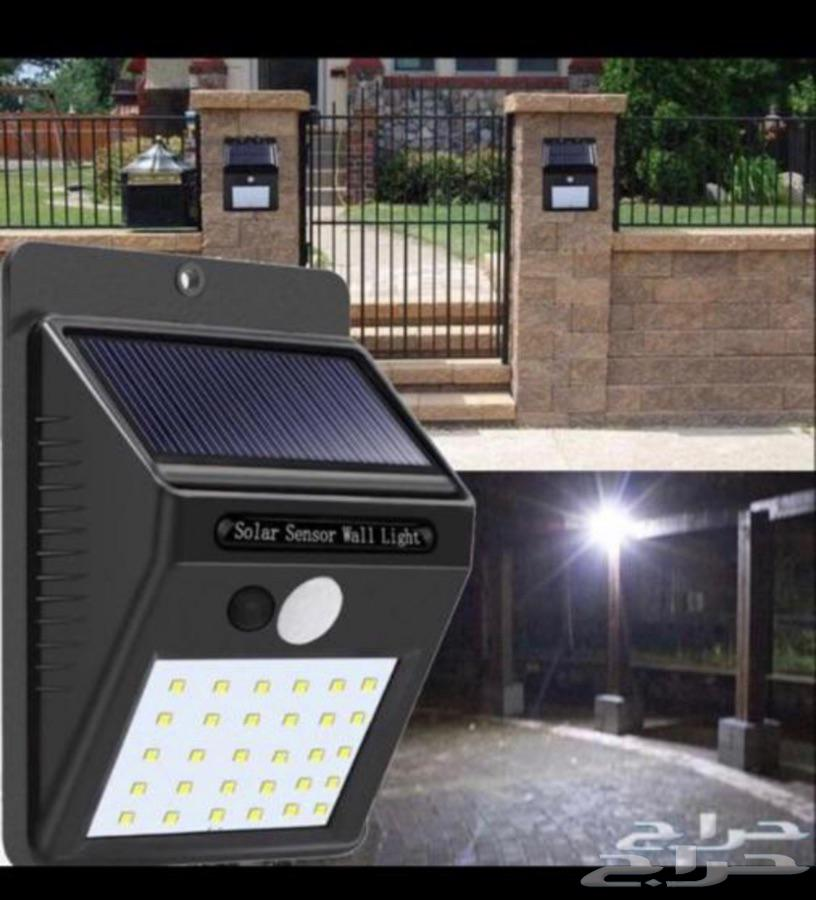 وفر فاتورتك لمبات طاقة شمسية 20 و40 لد ابيض وكريمي