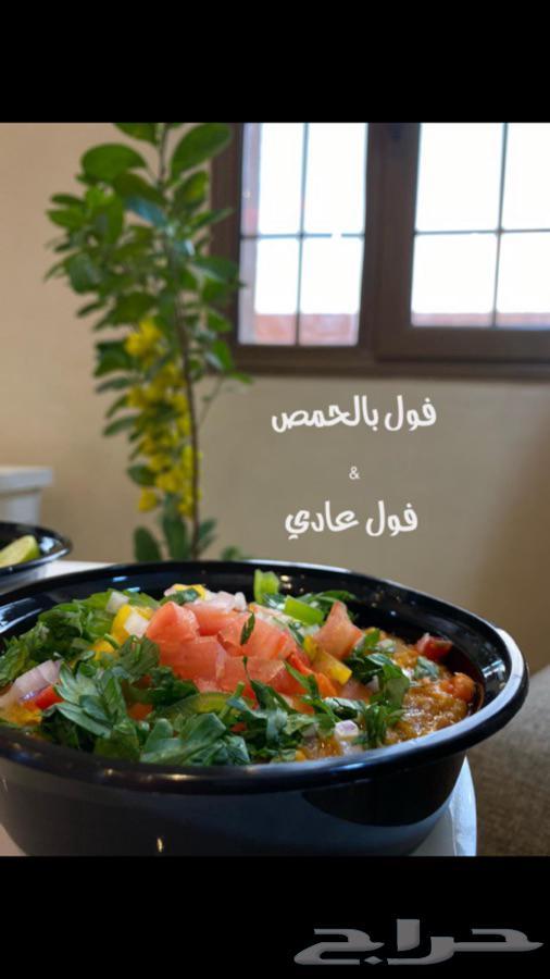 قريبا مطبخ جودي للاكلات الشعبيه والعربيه ايدي سعوديه
