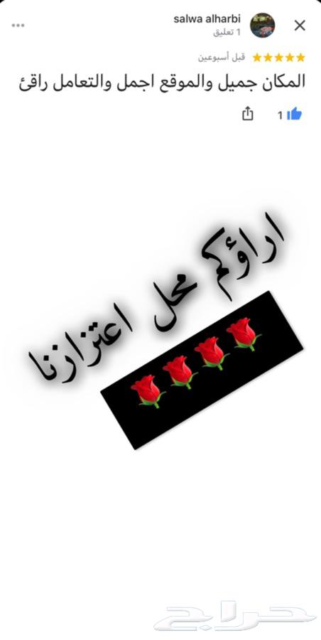 استراحه منتجع الريف للايجار _ بجوار المطار