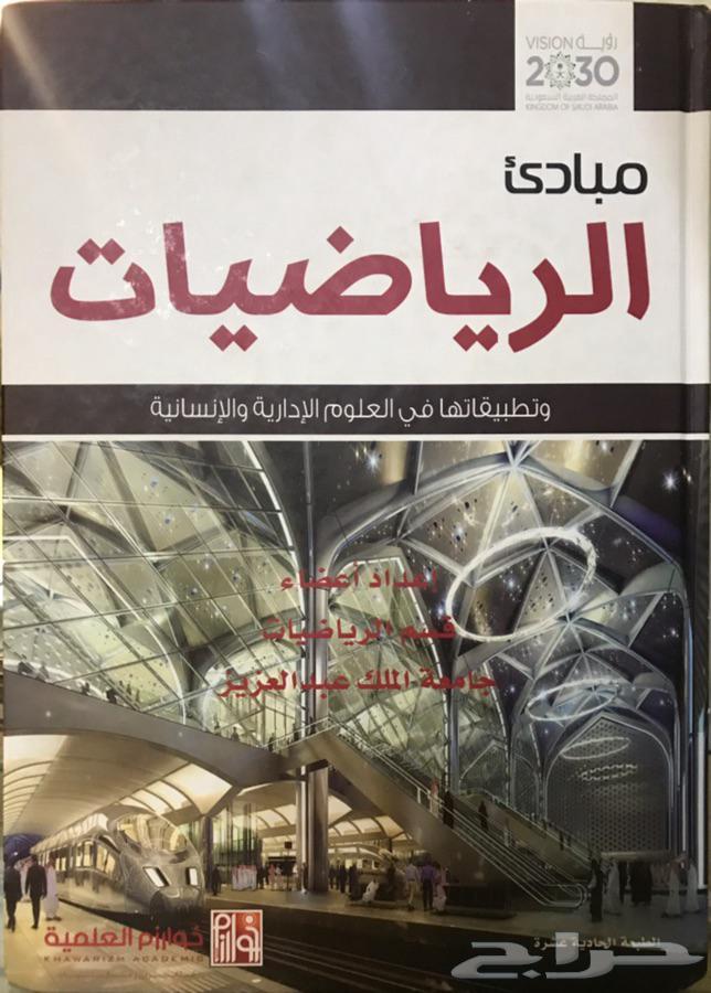 كتاب انجليزي لفل 3 جامعة الملك عبدالعزيز