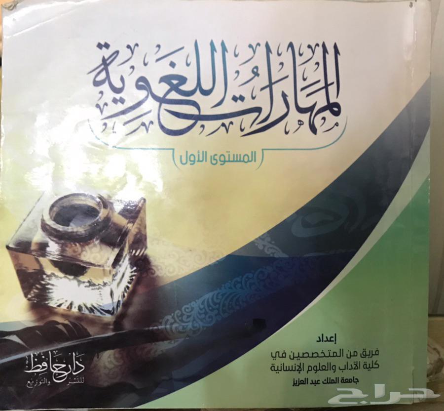 كتاب انجليزي لفل 3 جامعة الملك عبدالعزيز pdf