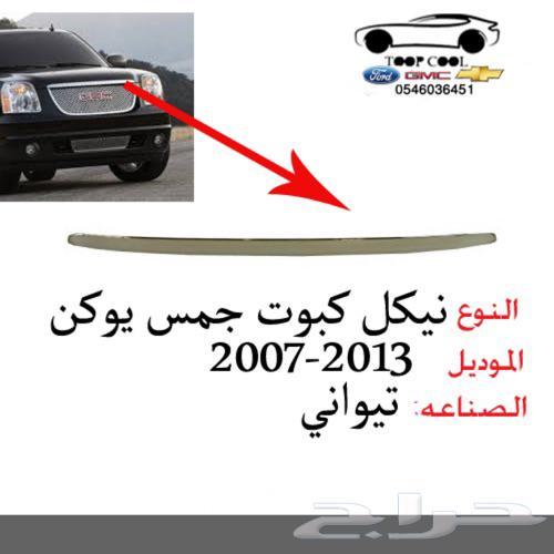 شمعة نور دينالي 2007-2014