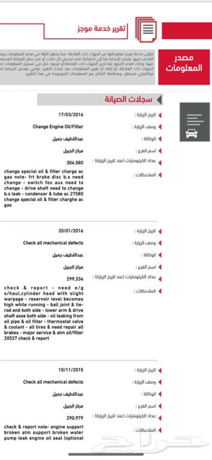 لكزس is300 موديل 2009 خاليه من العيوب مرفق تقرير موجز