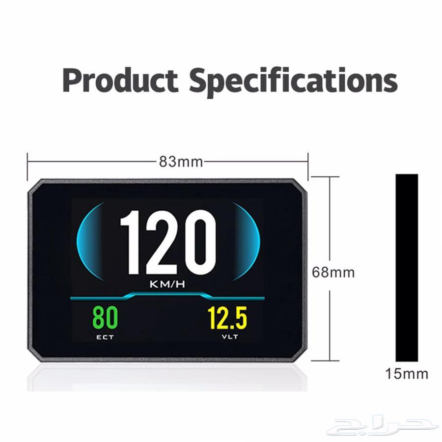 جهاز قرائة درجة الحراره وقياس السرعه