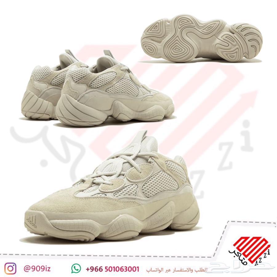شوزات ايزي بوسست طبق الأصل صناعة فتنامية السعر يبدأ 310ريال