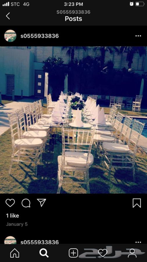 كنب خيام تصوير زواجات كراسي سماعات شاشات ديجه بخار ليزات