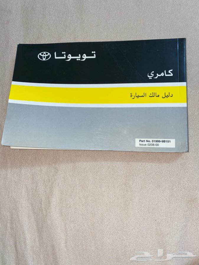 استكرات وكتيبات الوكاله مع القلم كامري 2003 - 2006