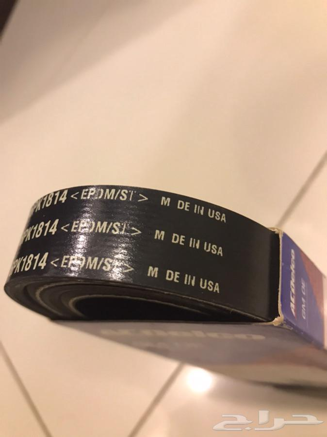 سير مكينه الكبير تاهو جمس موديل2015 الى 2020