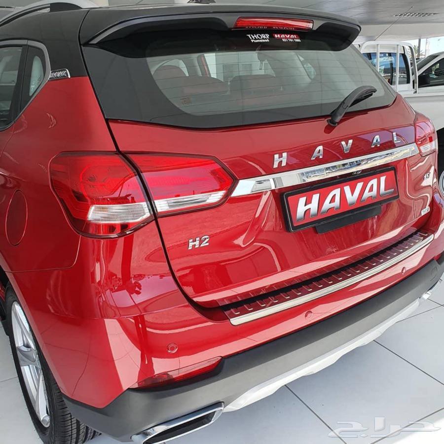 هافال H2