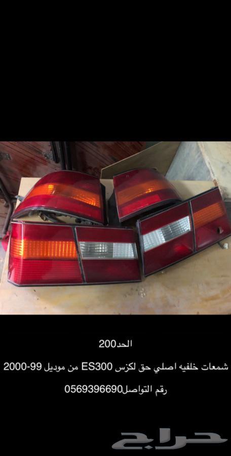 شمعات لكزس ES300 من موديل99-2000