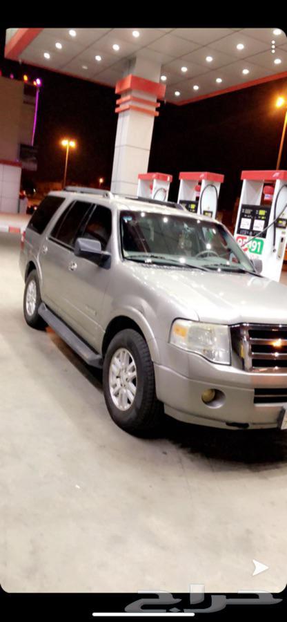 اكسبدشن 2008 للبيع
