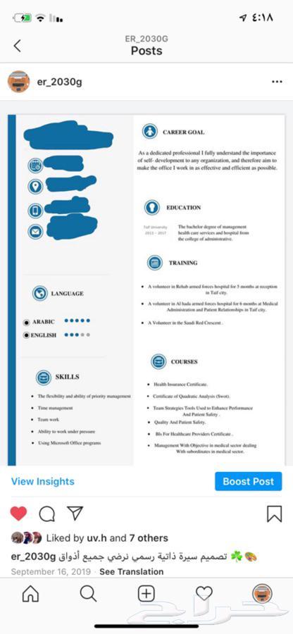 معلمة خصوصية للمرحلة الابتدائية والمتوسطة ومصممة جرافيك