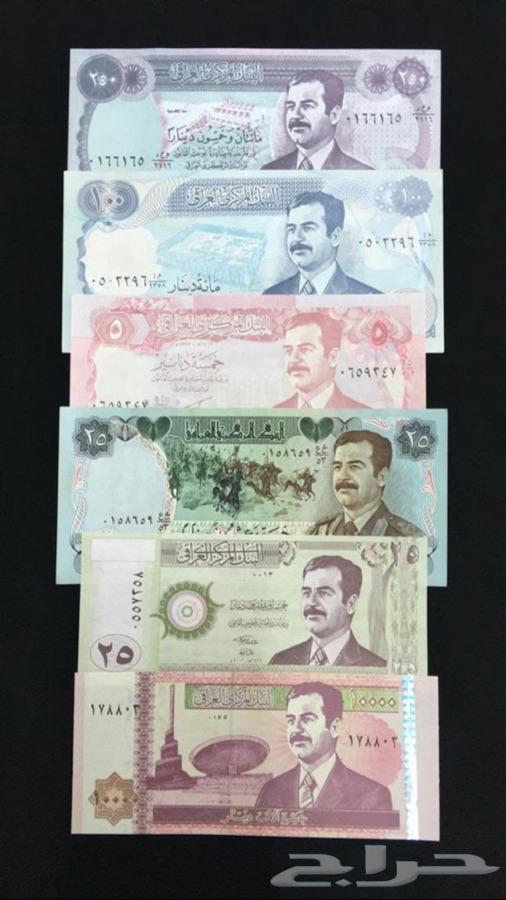 عملات قديمة صدام حسين