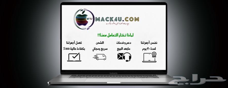 ماك بوك برو 13 انش تتش بار وبصمة i7 رباعي 16 رام تيرا ذاكرة