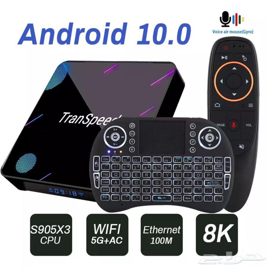 عروض اجهزة تي في بوكس Tran Speed 8K HD iptv
