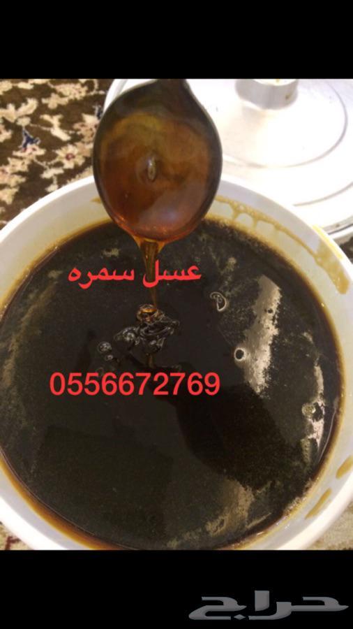 عسل سدر وسمره وطلح اصلي ومضمون ع الشرط