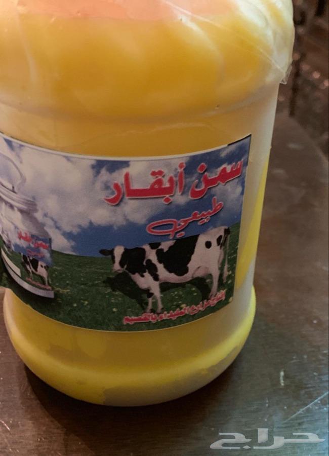 زبدة وسمن بقر طازج 100