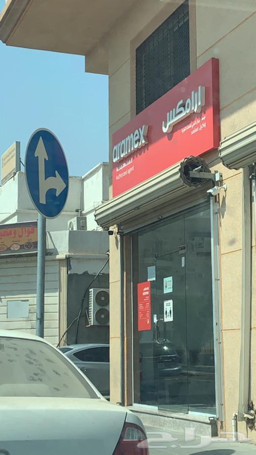 مندوب توصيل مشاوير واسر منتجه وطلبات ب الشرقيه